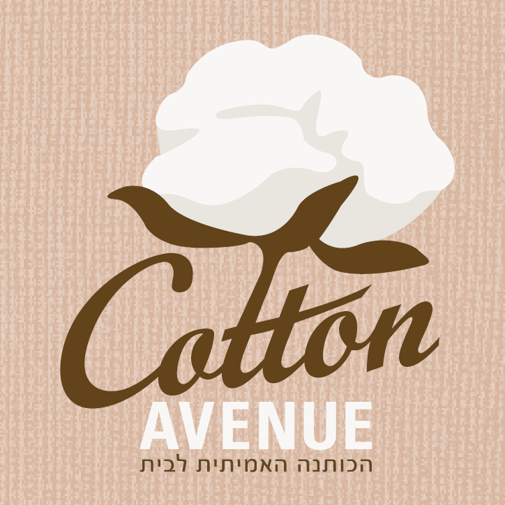 Cotton Avenue